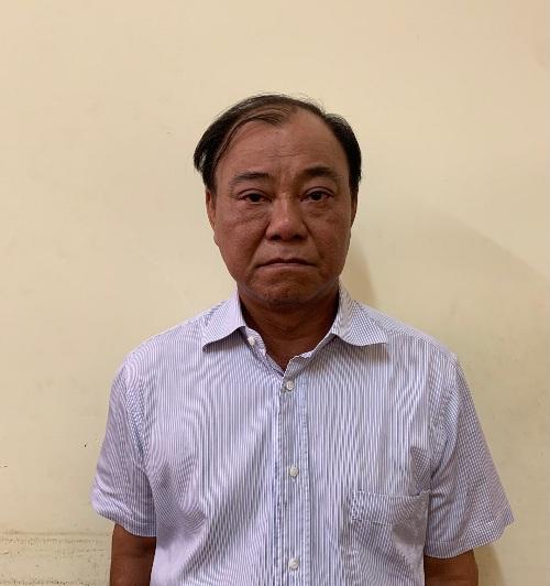Bộ Công an khởi tố, bắt tạm giam ông Lê Tấn Hùng - 1