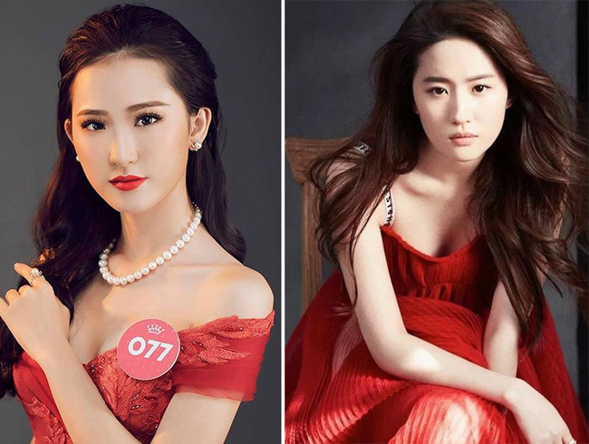 Chế độ ăn, tập tăng vòng 3 của nữ sinh Đà Nẵng giống Lưu Diệc Phi - 1