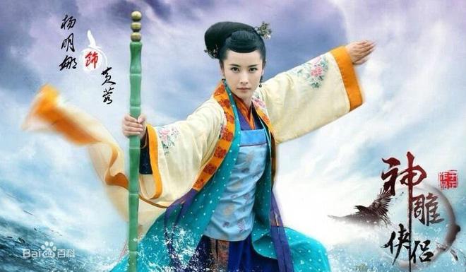 Kiếm hiệp Kim Dung: Top 5 thần binh ít người biết đến sở hữu uy lực vô cùng mạnh, số 1 ai cũng bất ngờ - 1