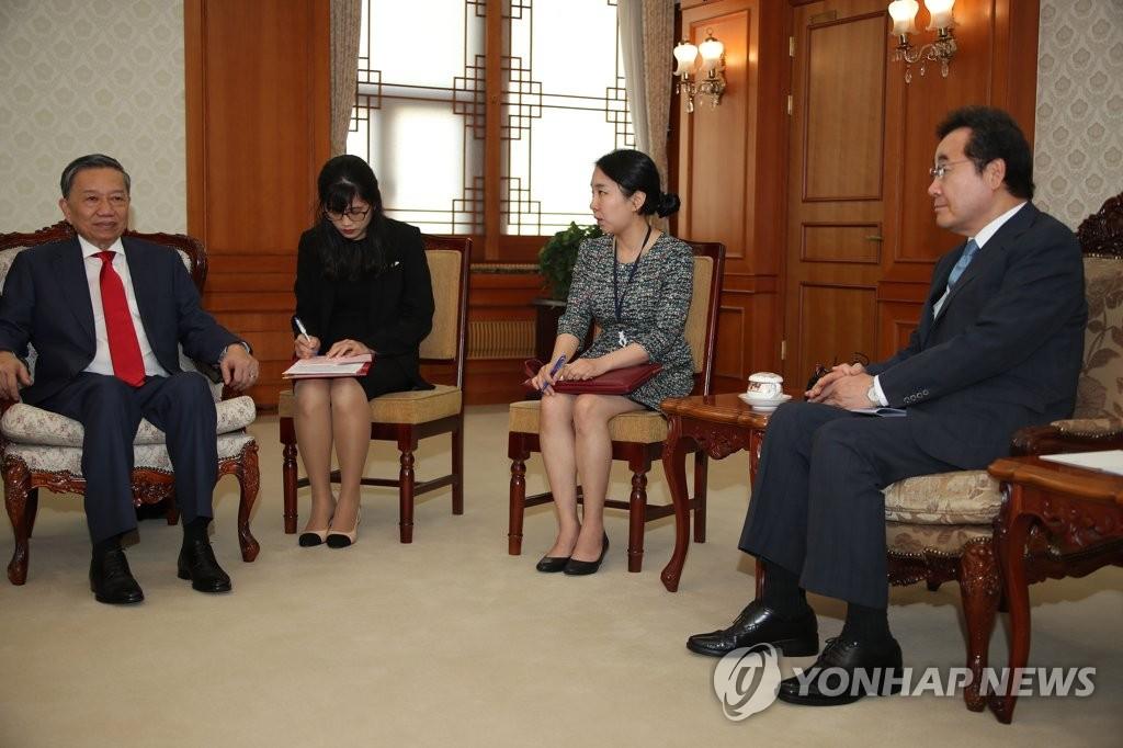 Chồng Hàn đánh vợ Việt gãy xương: Thủ tướng Hàn Quốc lên tiếng xin lỗi - 1