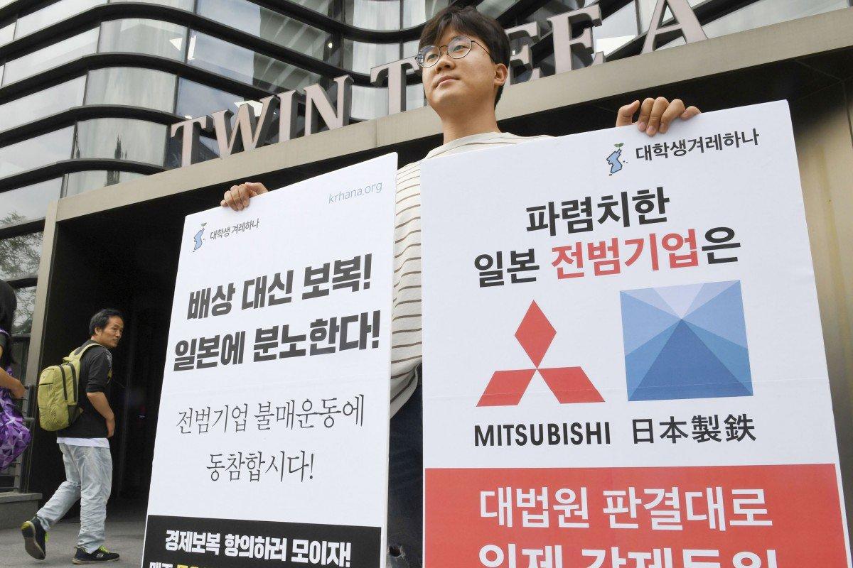 """Mỹ - Trung tạm """"đình chiến"""", Nhật - Hàn lại tuyên bố chiến tranh thương mại - 1"""