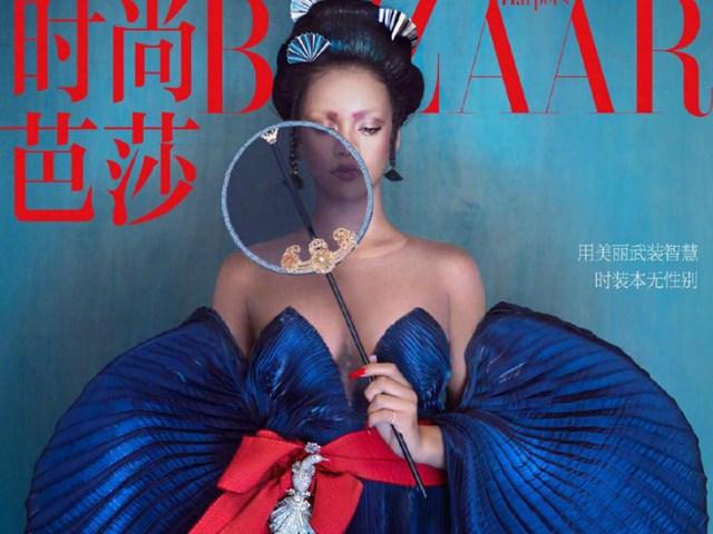 Rihanna hóa nàng tiên bướm ấn tượng trên tạp chí thời trang Trung Hoa