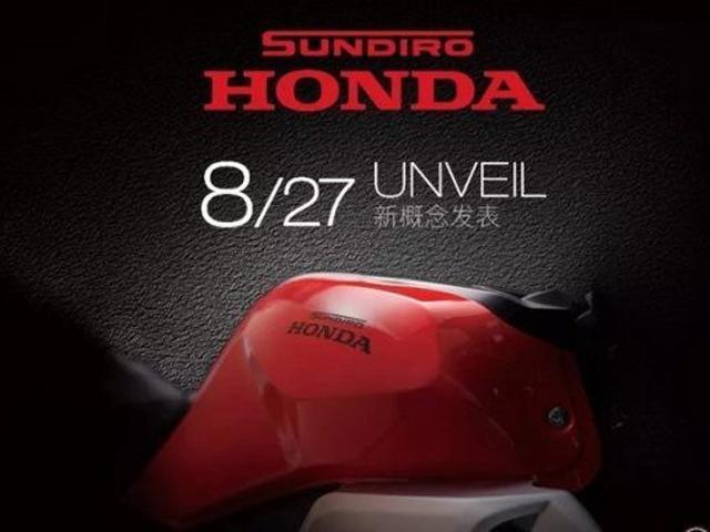 Honda để lộ mẫu xe Sundiro mới, phong cách tân cổ