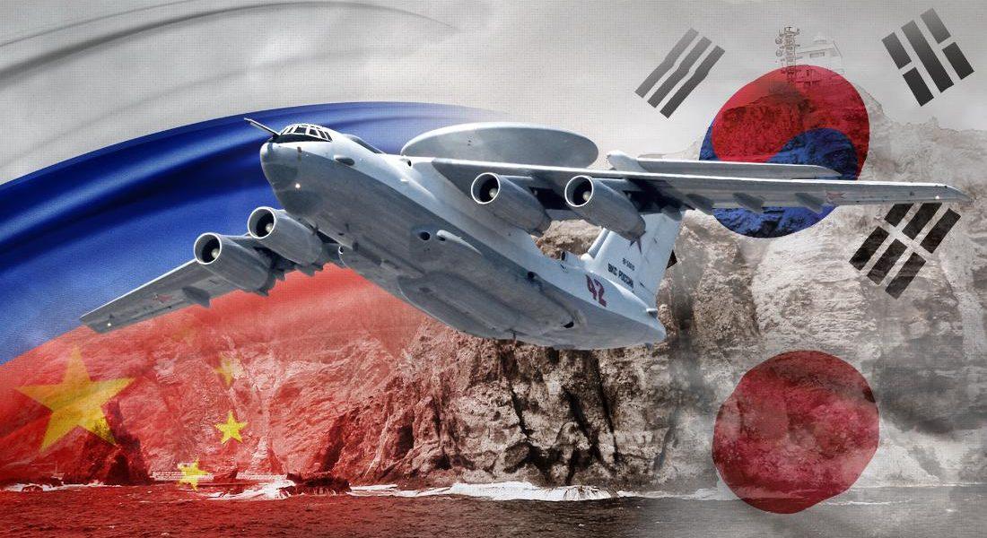 """Quần đảo nhỏ khiến 4 quốc gia điều máy bay """"quần nhau"""" trên trời - 1"""