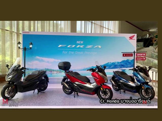 Ra mắt xe tay ga cao cấp Honda Forza 300 2020 trong tùy chọn màu mới