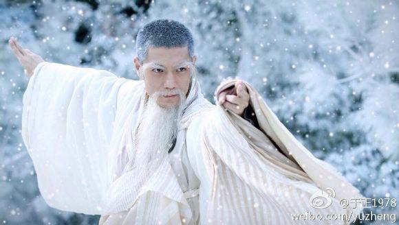Kiếm hiệp Kim Dung: Không thể ngờ, cháu nội của Đoàn Dự lại là một đại cao thủ võ lâm - 1