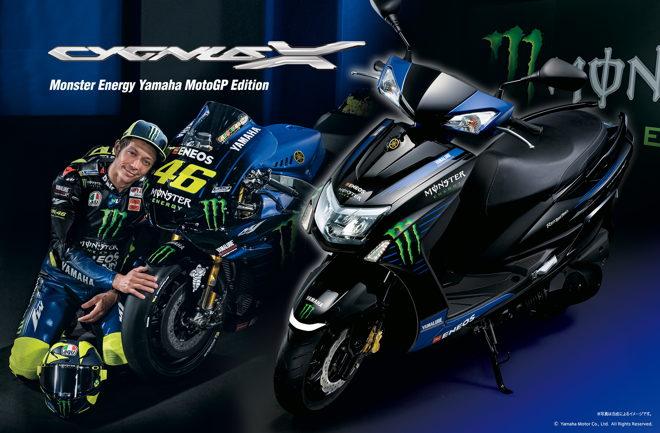 HOT: Yamaha ra mắt Cygnus-XMonster Energy MotoGP Edition - 1