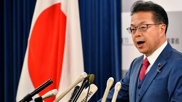 Nhật Bản tung đòn mới đe dọa Hàn Quốc trong thương chiến kéo dài - 1