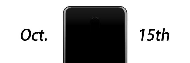 OnePlus 7T Pro sắp xuất hiện, trấn áp cả Galaxy Note10 và iPhone 11 - 1