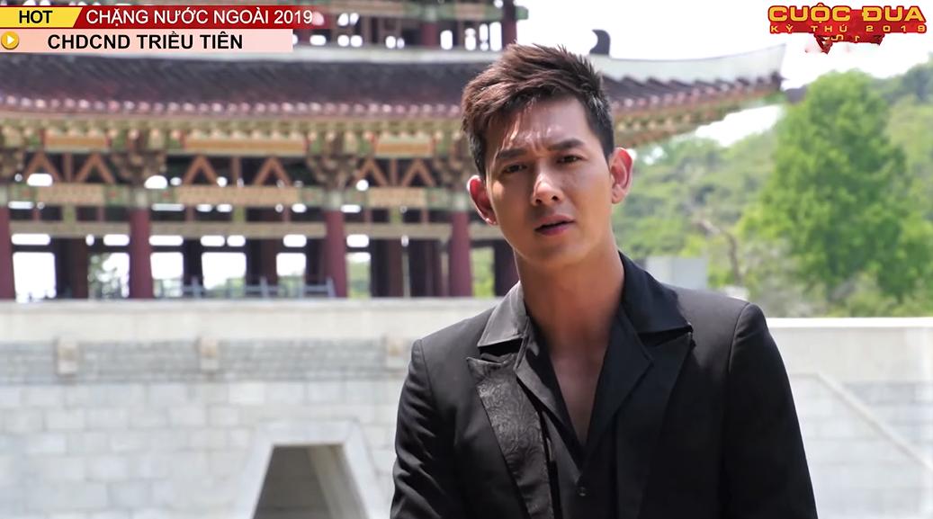 Bật mí về show truyền hình thực tế Việt đầu tiên được ghi hình tại Triều Tiên - 1