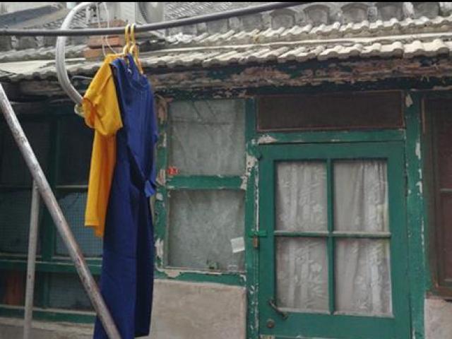 Nhà nhỏ chưa đầy 7m2, không có toilet mà giá lên tới hàng tỷ đồng