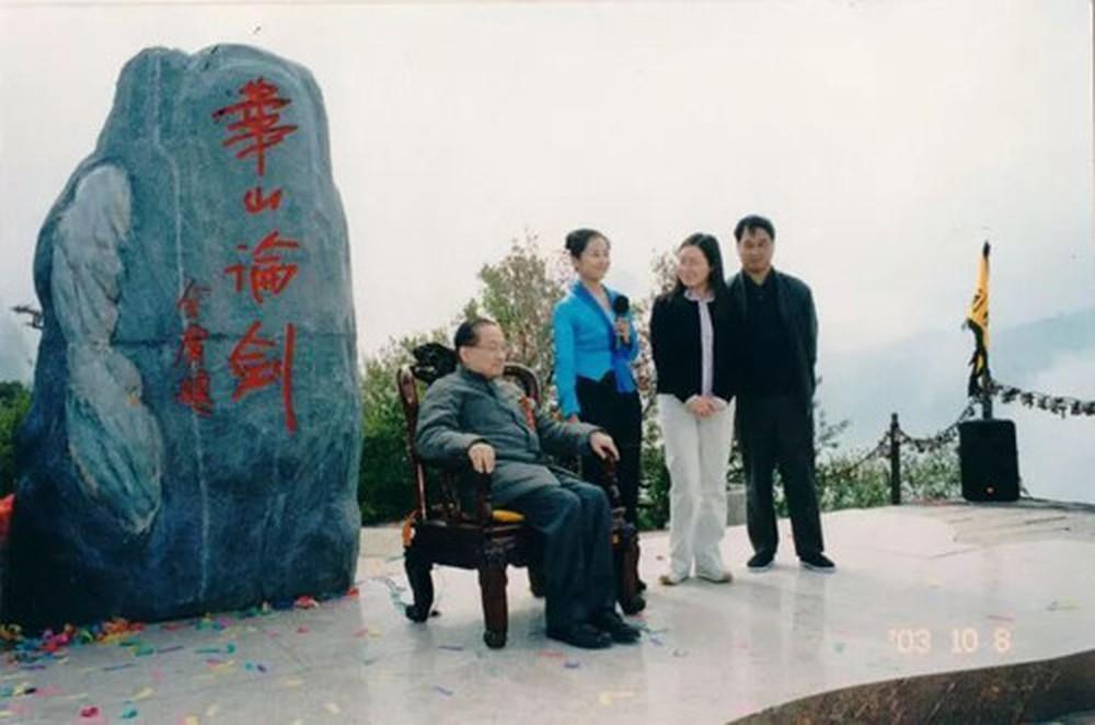 Kiếm hiệp Kim Dung: Cao thủ bí ẩn nhất Thiên long bát bộ, một lần ra tay khiến cả võ lâm kinh ngạc - 1