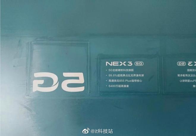 Vivo Nex 3 sẽ đi kèm pin siêu khủng, sạc nhanh bất khả chiến bại - 1