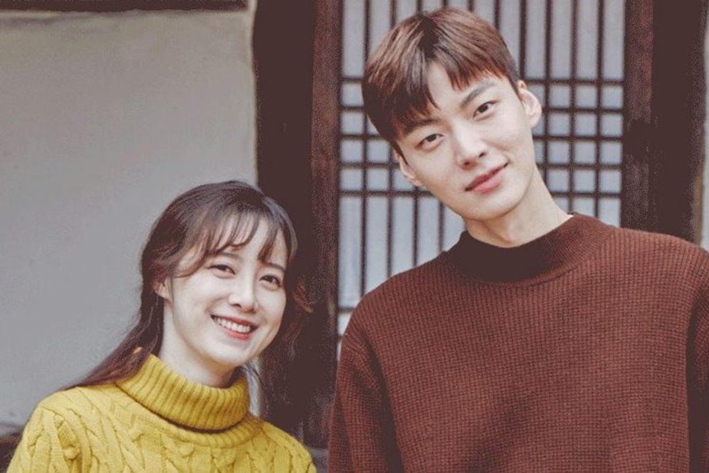 """Hết tố chồng ngoại tình, """"nàng Cỏ"""" Goo Hye Sun lại khiến fan lo lắng vì điều này - 1"""