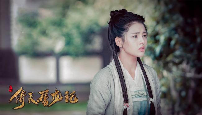 Một trong những nhân vật nữ gây tiếc nuối nhất khi không thể thành đôi với Trương Vô Kỵ chính là Tiểu Chiêu. Trong Tân Ỷ Thiên Đồ Long ký, diễn viên trẻ Hứa Nhã Đình thủ vai Tiểu Chiêu, một cô gái có vẻ ngoài ngây thơ nhưng luôn giấu giếm bí mật động trời.