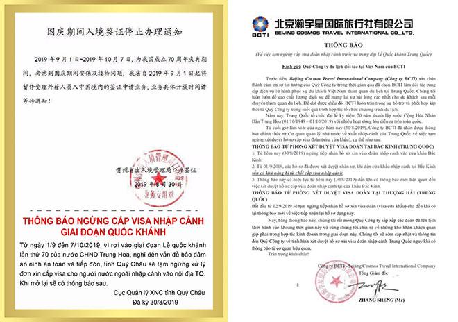 Khuyến cáo dành cho du khách có ý định tới Trung Quốc từ 1/9 – 7/10 - 1