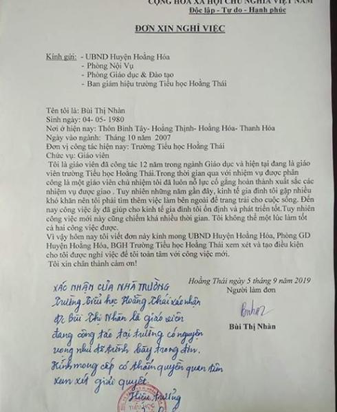 Tâm sự xót xa của cô giáo 12 năm biên chế viết đơn xin ra khỏi ngành giáo dục - 1