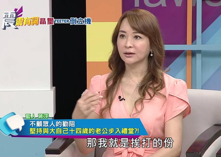 Sốc vì chồng ngoại tình với mẹ ruột, nữ diễn viên lên truyền hình tố cáo - 1