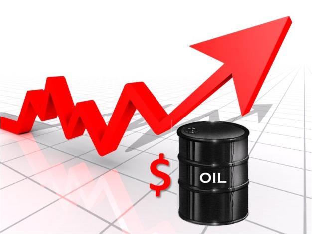 Giá dầu thế giới tăng phi mã, giá xăng Việt Nam điều chỉnh giảm lần thứ 4 liên tiếp - 1