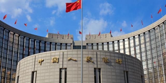 Bí mật phía sau đồng tiền điện tử sắp được Trung Quốc phát hành - 1