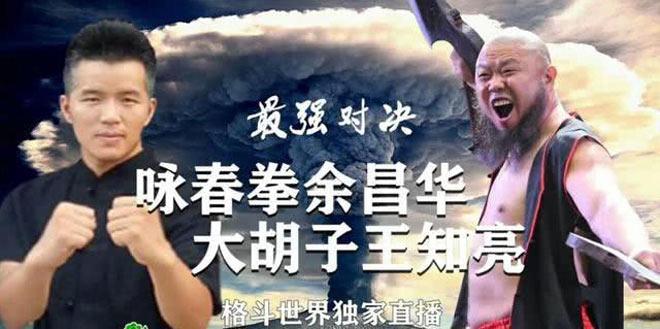 """Chấn động võ Trung Quốc: Đệ tử Diệp Vấn 50kg vẫn đấu """"Lỗ Trí Thâm"""" 90kg - 1"""