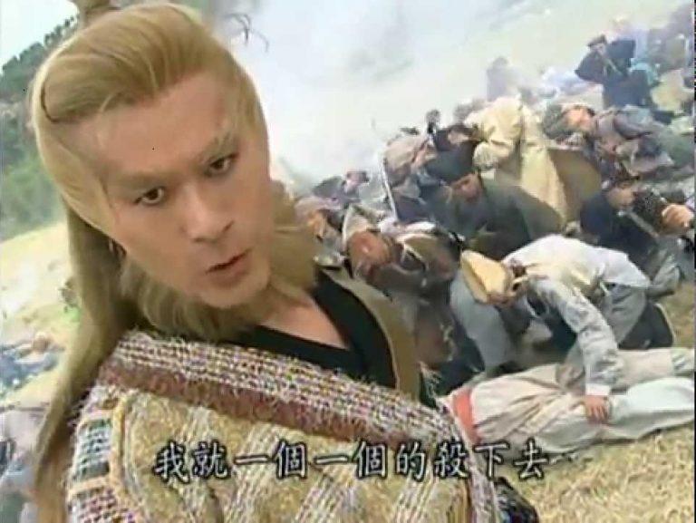 Kiếm hiệp Kim Dung: Sự thật môn võ công Sư tử hống