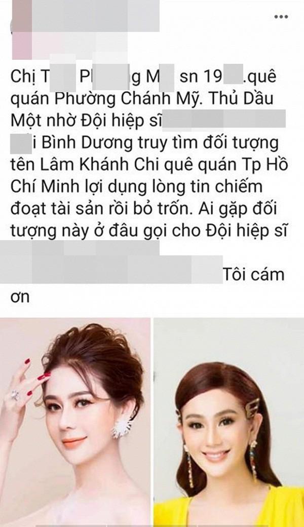 Lâm Khánh Chi nói gì khi bị 'tố' chiếm đoạt 150 triệu đồng? - 1