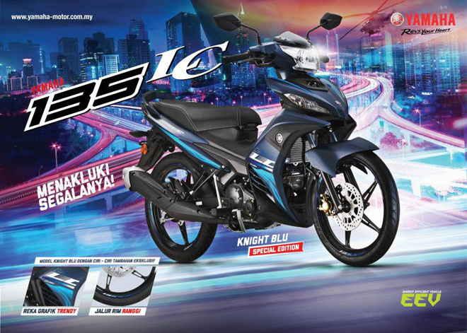 """2019 Yamaha Exciter 135 bản đặc biệt ra mắt, dân Việt """"phát thèm"""" - 1"""
