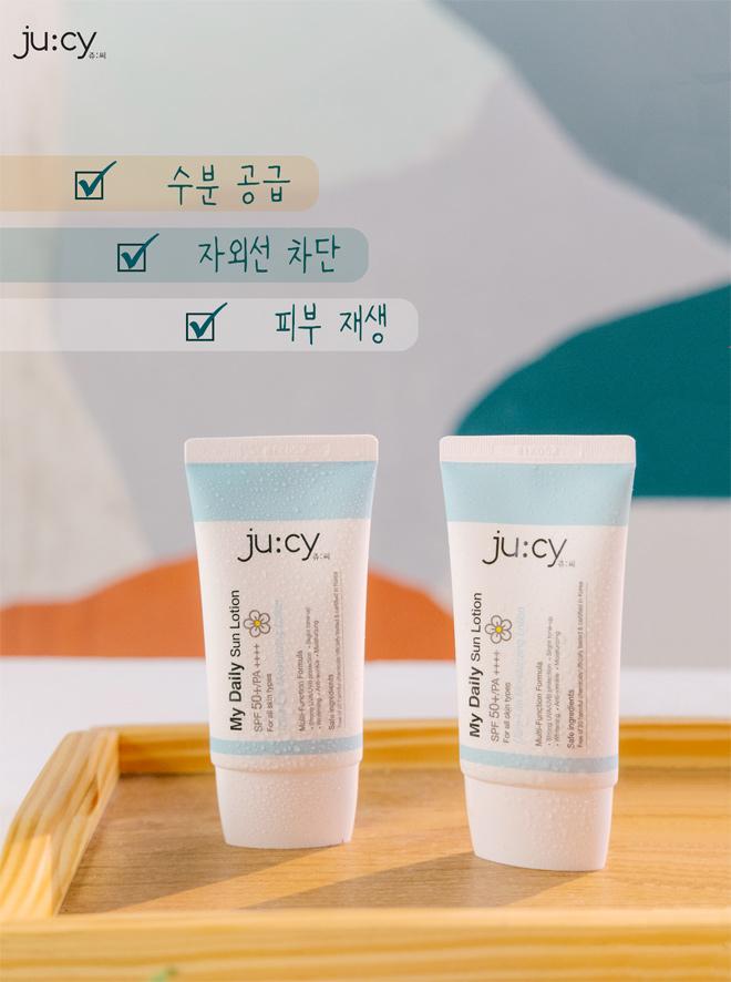 Kem chống nắng Hàn Quốc '3 in 1': Chống nắng - dưỡng trắng - ngăn ngừa lão hóa cho mùa hè thêm rạng rỡ! - 1