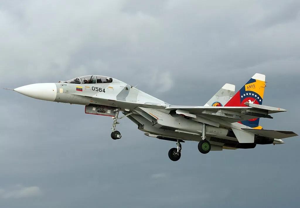 Chiến đấu cơ Venezuela phóng tên lửa bắn rơi máy bay Mỹ sản xuất - 1