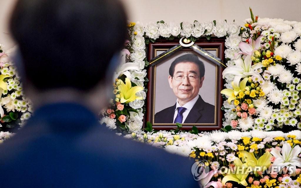 Tiết lộ nội dung thư tuyệt mệnh của Thị trưởng Seoul chết bí ẩn - 1