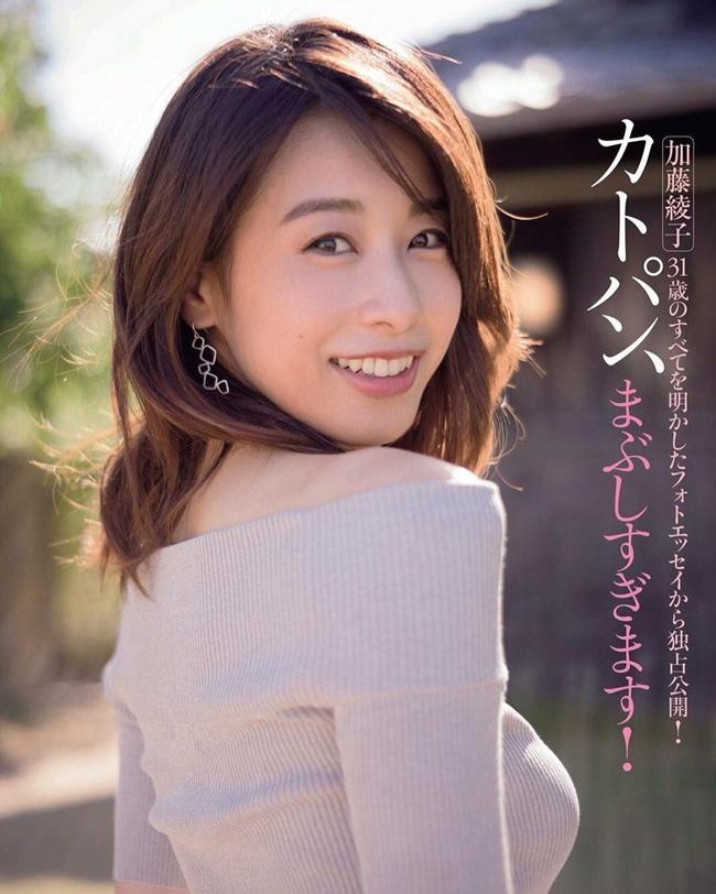 Ayako Kato, sinh năm 1985, là MC - biên tập viên nổi tiếng được nhiều người yêu mến.