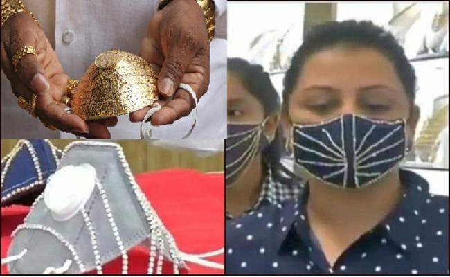 Một cửa hàng trang sức ở Surat (Gujarat, Ấn Độ) - nơi được mệnh danh là thủ phủ kim cương từng cho ra đời những chiếc khẩu trang chế tác từ vàng và kim cương, với giá dao động 1.860 - 5.300 USD (431 triệu - 122 triệu đồng), tuỳ thuộc vào số lượng, chất lượng kim cương đính trên khẩu trang.