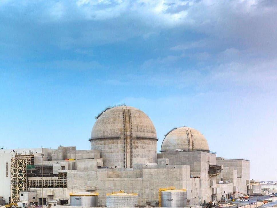 Quốc gia giàu dầu mỏ bậc nhất kích hoạt nhà máy điện hạt nhân - 1