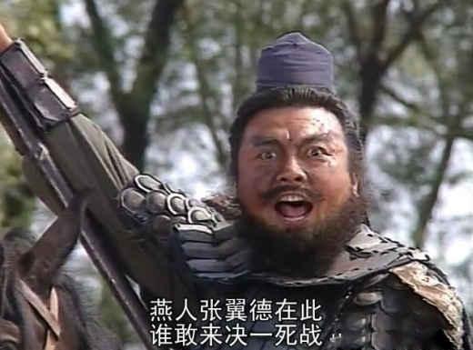 """Cuộc sống buồn thảm hiện tại của """"Trương Phi kinh điển nhất màn ảnh"""" - 1"""