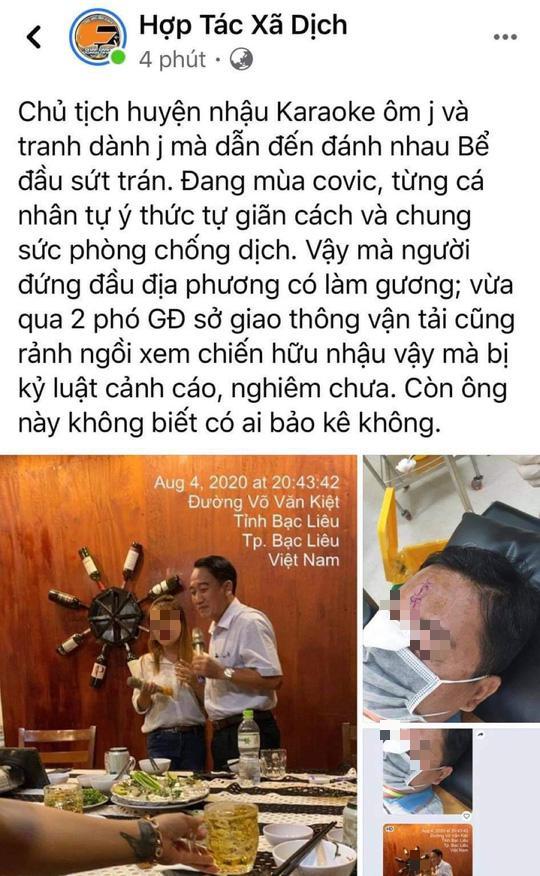 Làm rõ thông tin Chủ tịch huyện hát karaoke ôm, đánh nhau bể đầu sứt trán - 1