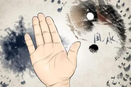 4 dấu hiệu dễ thấy trên bàn tay của những người giàu sang, thành đạt, lắm tiền, nhiều của - 1
