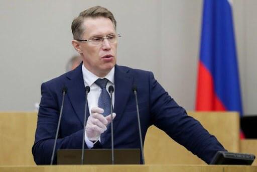 Bộ Y tế Nga đáp trả chê bai của nước ngoài về vaccine chống Covid-19 - 1