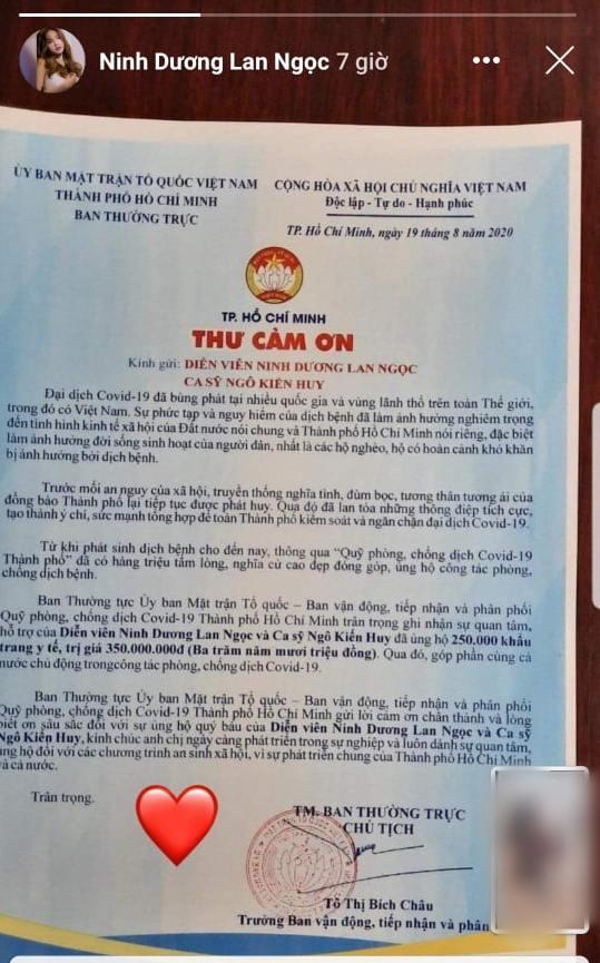 Ninh Dương Lan Ngọc được Ủy ban MTTQVN TP. HCM gửi thư cảm ơn vì làm điều này - 1