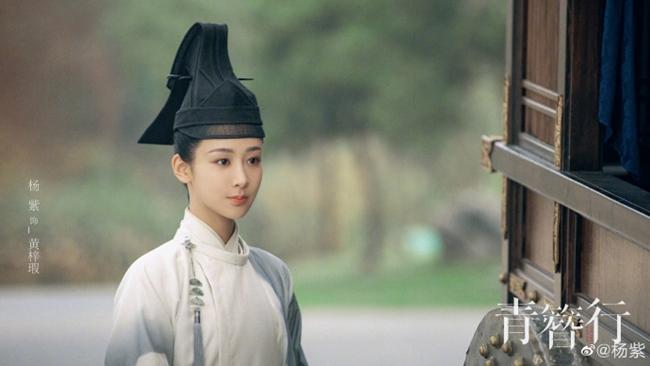 """Đoàn phim """"Thanh trâm hành"""" trước đó cũng tung tạo hình nữ cải nam trang của Dương Tử."""
