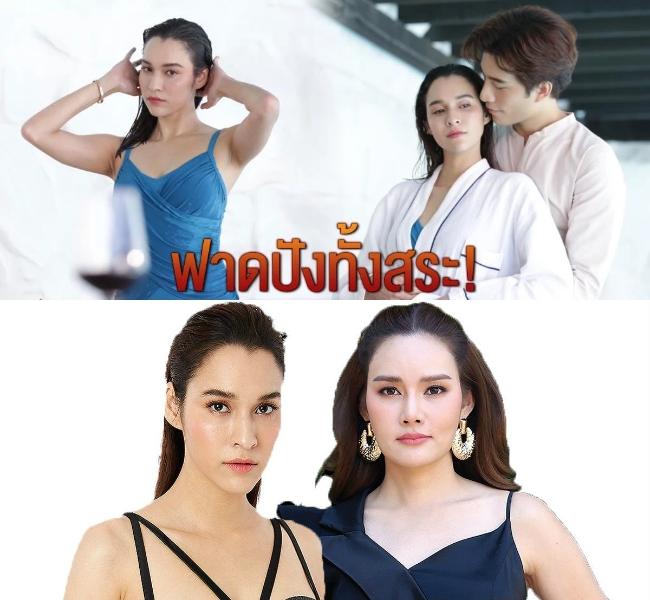 """Những ngày gần đây, bộ phim truyền hình Thái Lan Dục vọng tình yêu đang """"làm mưa làm gió"""" khắp châu Á."""