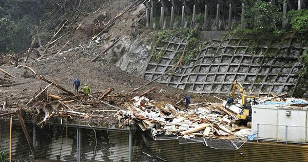 Nhật Bản: Đến nhà giám đốc trú bão Haishen, 2 thực tập sinh Việt Nam không may gặp nạn - 1
