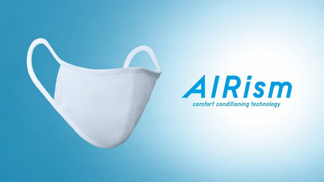 UNIQLO ra mắt khẩu trang AIRism vào ngày 11/09 - 1