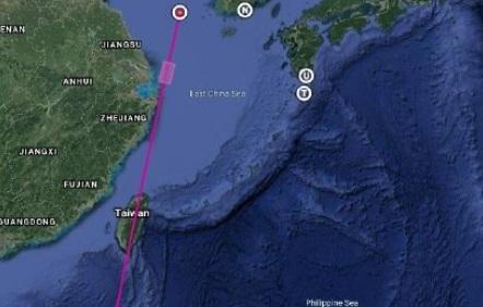 """Trung Quốc phóng tên lửa và 9 vệ tinh thẳng qua Đài Loan: Lời cảnh báo """"lạnh gáy"""" - 1"""