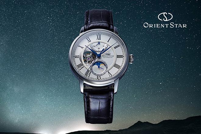 Orient - 70 năm hành trình hướng về Phương Đông - 1