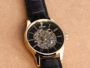 Philippe Auguste chiếc đồng hồ nhất định phải sở hữu của đấng mày râu