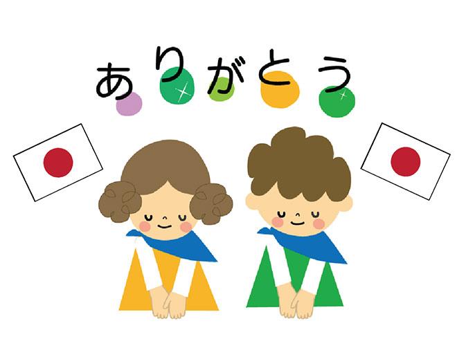 6 lợi ích tuyệt vời của việc học tiếng Nhật - 1