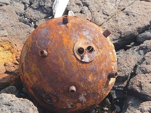 Đài Loan phát hiện vật lạ nghi của Trung Quốc trôi dạt bờ biển - 1