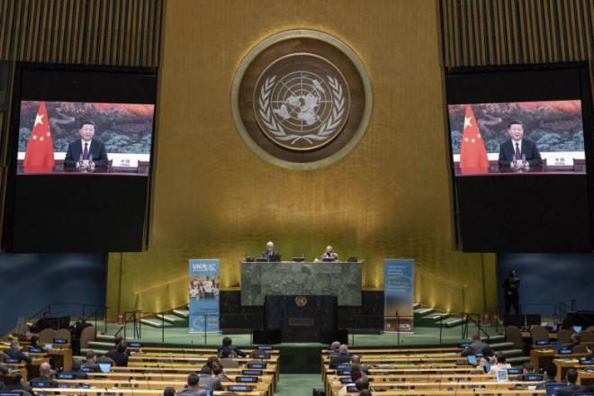 Trung Quốc nổi giận với phát biểu của Tổng thống Trump tại Liên Hiệp Quốc - 1
