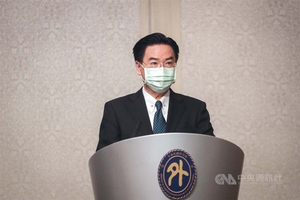 TQ tuyên bố sốc về đường phân chia ranh giới, Đài Loan